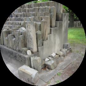 施設・墓碑等の維持・修復