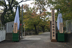 2014年 秋季慰霊祭のご報告